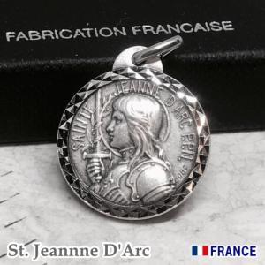 ジャンヌ・ダルクと大天使ミカエルのメダイユ フランス教会正規品 ペンダントトップ チャーム コイン 真鍮シルバー カトリック聖品|spica-france