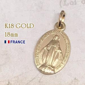 ■サイズ:縦約18mm×横約11mm。 ■材質:18金ゴールド、K18、18K。 ■生産国。フランス...
