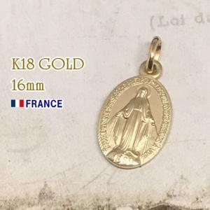 全体の75%に純金を含む18金ゴールドの不思議のメダイ、奇跡のメダイユです。 パリのChapelle...