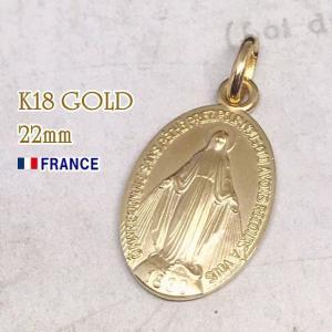 ■サイズ:縦約22mm×横約13mm。 ■材質:18金ゴールド、K18、18K。 ■重量:約 3.9...