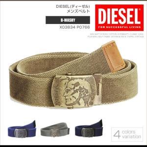 ディーゼル DIESEL ベルト ガチャベルト GIベルト ミリタリー メンズ  コード:X0383...