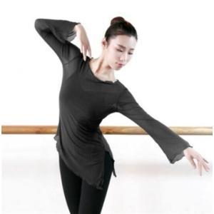 バレエ用品 大人 トップス 透け感 長袖 薄手 ダンス衣装 レッスン着 ヨガウェア ストレッチメッシュレース カジュアル フィットネス 体操 ステージ|spillhope0601