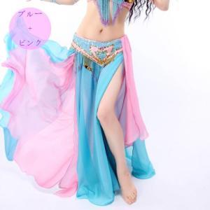 人気新作  ベリーダンス  社交ダンス  スカート  セクシー  スリット  コスチューム  アラビア衣装  フィットネスウェア  ステージ衣装  練習着  7カラー|spillhope0601
