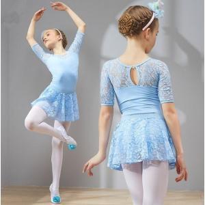 バレエレオタード 子供 2点セット キッズダンス衣装 女の子 ダンスウェア スカート付き バレエ用品...