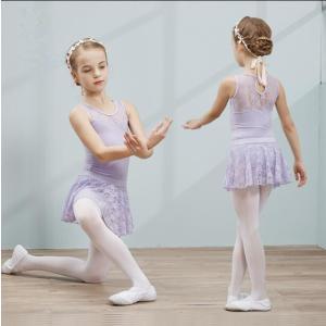 2点セット キッズダンス衣装 子供バレエレオタード 女の子 ダンスウェア スカート付き 袖なし ガー...