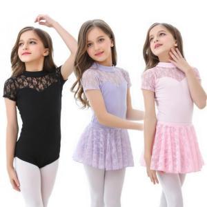 バレエレオタード 子供 キッズ 女の子 ジュニア ダンスウェア 半袖 レース スカート付き 練習着 ...