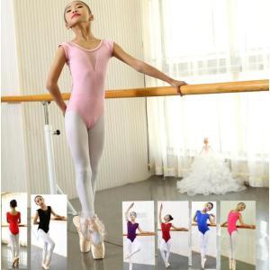 レオタード バレエ 子供 ジュニア キッズダンス衣装 ガールズ ダンスウェア スカートなし エレガン...