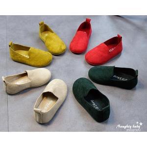 キッズパンプス スリッポン 子供靴 男の子 女の子 ベビー  商品詳細 カラー:赤、グリーン、ベージ...