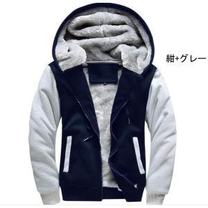 ジャケット メンズ ブルゾン スタジャン 野球服 裏起毛 ウィンドブレーカー ジャンパー パーカー アウター フード付き|spillhope0601