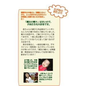 武富勝彦さんの「縄文の青汁」|spiral-shokutaku|02
