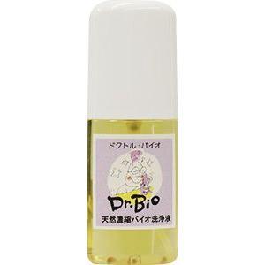 天然濃縮バイオ洗剤「Dr.BIOドクトルバイオ」携帯用30mlスプレータイプ|spiral-shokutaku