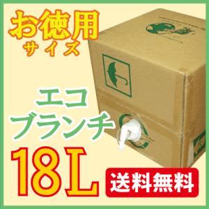 【送料無料・メーカー直送代引き不可】Eco-Branch110 エコ・ブランチ110」18L|spiral-shokutaku