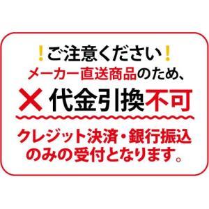 【送料無料・メーカー直送代引き不可】Eco-Branch110 エコ・ブランチ110」18L|spiral-shokutaku|04