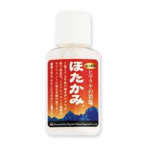 天然ミネラル岩塩「ほたかみの塩」携帯用25g|spiral-shokutaku