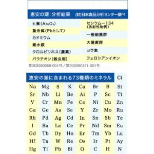 天然深層海水塩「恵安の潮」2.2kg|spiral-shokutaku|03