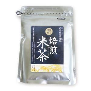 スローフード・アワード受賞者・武富勝彦の「焙煎米茶」350g|spiral-shokutaku|02