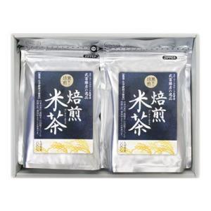 スローフード・アワード受賞者・武富勝彦の「焙煎米茶」350g 2個箱入|spiral-shokutaku|02