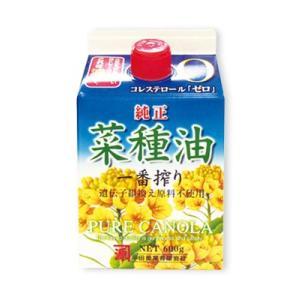 コレステロールゼロ!「純正一番搾り菜種油」600g|spiral-shokutaku