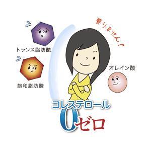 国産菜種使用「日本のなたね油」450g×12本セット spiral-shokutaku 05