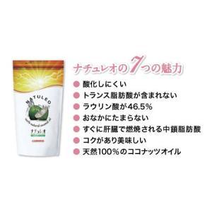 香りがないタイプでお料理に使いやすいココナッツオイル100% 「ココヤシの泉 ナチュレオ」912g|spiral-shokutaku|02