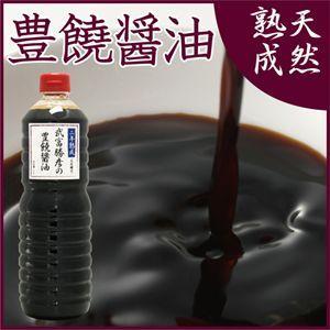 スローフード・アワード受賞者・武富勝彦の「豊饒醤油」|spiral-shokutaku