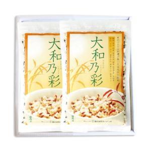 すべて九州産・雑穀米ブレンド「大和乃彩(やまとのいろどり)」250g・ご贈答用2個箱入|spiral-shokutaku|02