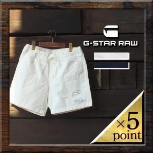 G-STAR RAW ジースター メンズ ボトム ショートパンツ ショーツ 海パン スイムショーツ ...