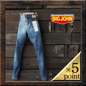 ビッグジョン【BIG JOHN】 HIGH POWER SKINNY (bjm305f-252) Men's|spisurre