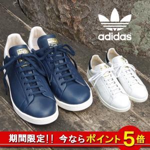 アディダス オリジナルス【adidas】スニーカー スタンス...