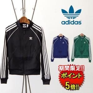 アディダス オリジナルス【adidas】トラックトップ(EL...
