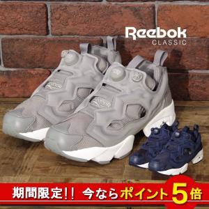 リーボック ポンプフューリー【Reebok】INSTAPUM...