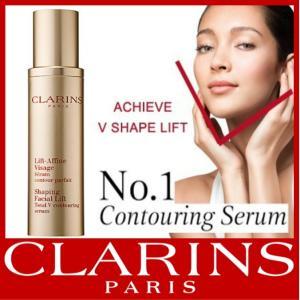 クラランス リフト トータル V コントア セラム 50ml Clarins [海外正規品]|spl