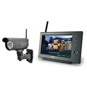ELPA(エルパ) ワイヤレス防犯カメラ&モニターセット スマホ対応 CMS-7110 1818500送料無料 無線式 録画 防犯 spl