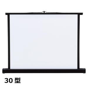 サンワサプライ プロジェクタースクリーン 机上式 30型相当 PRS-K30K同梱不可 送料無料 |spl