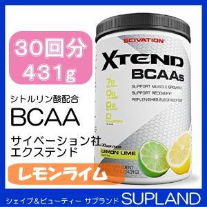 エクステンド BCAA + シトルリン 30配分/431g レモンライム味 Scivation Xtend サイベーション社|spl