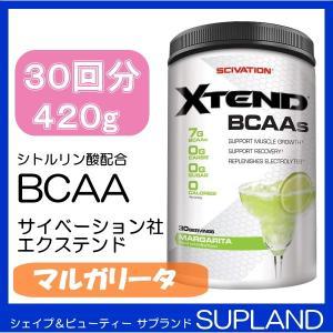 エクステンド BCAA + シトルリン 30配分/420g マルガリータ味 Scivation Xtend サイベーション社|spl