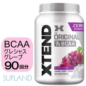 エクステンド BCAA + シトルリン 90配分/1.22Kg グレープ味 グレシャスグレープ Scivation Xtend サイベーション社|spl