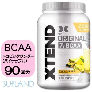 エクステンド BCAA + シトルリン 90配分/1.26Kg パイナップル味 トロピック・サンダー Scivation Xtend|spl