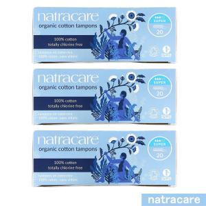 3箱セット ナトラケア オーガニックコットン タンポン スーパー フィンガータイプ 20個入り x3 Natracare|spl