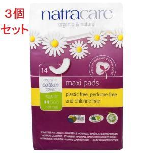 3箱セット ナトラケア オーガニックコットン ナプキン マキシパッド レギュラー 14枚入り x3 Natracare|spl