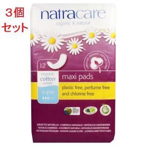 3箱セット ナトラケア オーガニックコットン ナプキン マキシパッド スーパー 12枚入り x3 Natracare|spl