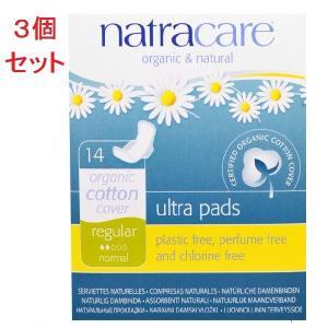 3箱セット ナトラケア オーガニックコットン ナプキン ウルトラパッド レギュラー 羽つき 14枚入り x3 Natracare|spl