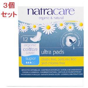 3箱セット ナトラケア オーガニックコットン ナプキン ウルトラパッド スーパー 羽つき 12枚入り x3 Natracare|spl