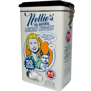ネリーズ オールナチュラル ランドリーナゲット 無香料 洗濯用洗剤 50回分|spl