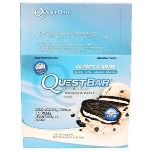 クエストバー プロテインバー クッキー&クリーム 12本 (1本60g) Quest Nutrition社|spl
