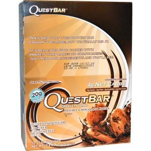 クエストバー プロテインバー ダブルチョコレートチャンク (60 g×12本) Quest Nutrition社|spl