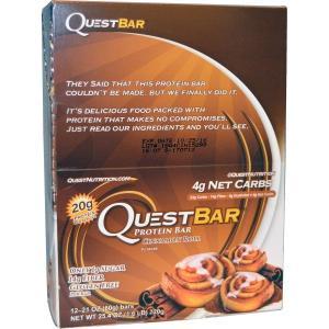 クエストバー プロテインバー シナモンロール味 12本 (1本60g) Quest Nutrition社|spl
