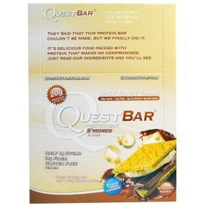 クエストバー プロテインバー スモア味 12本 (1本60g) Quest Nutrition社|spl