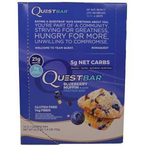 クエストバー プロテインバー ブルーベリーマフィン 12本 (1本60g) Quest Nutrition社|spl