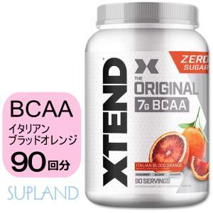 エクステンド BCAA + シトルリン 90配分/1.36g ブラッドオレンジ味 Scivation Xtend サイベーション社|spl